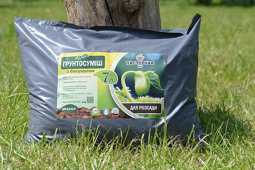 Грунтосуміш для розсади (40 л)