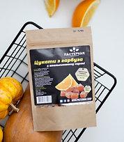 """Цукати """"Гарбуз в апельсиновому сиропі"""" (100 грам)"""