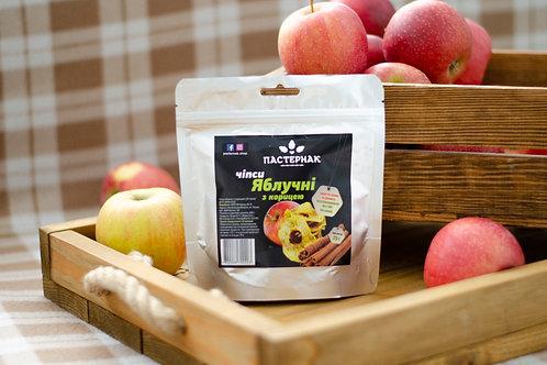 Чіпси яблучні з корицею (25 грам)