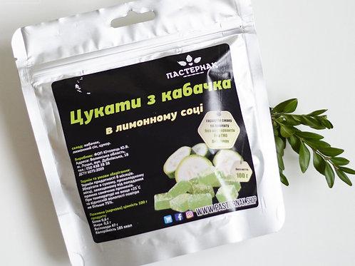 Цукати з кабачка в лимонному сиропі (100 грам)