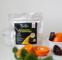 Апельсин в шоколаді (150 грам) - 1 упаковка (12 шт.)
