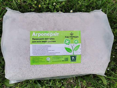 Агроперліт (7 л)