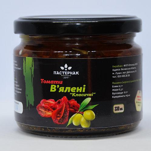 """Томати """"Класичні"""", в'ялені в оливковій олії (330 мл)"""