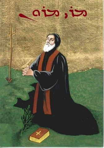 Happy Feast Day of St . Maroun