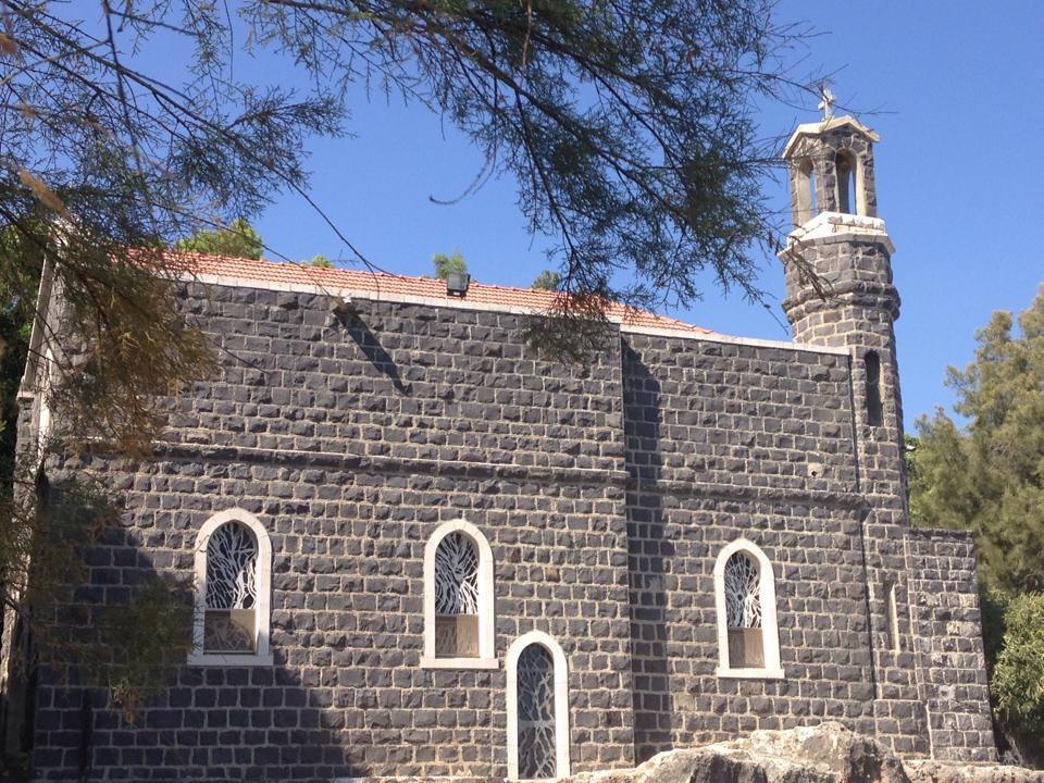 Capernaum - Holy Land