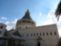 Basilica of the Annunciation, Nazareth Holy Land