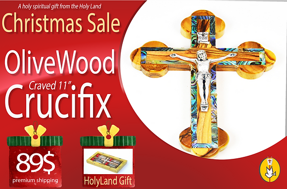 HolyLand Craved OliveWood mother of pearl cross11""
