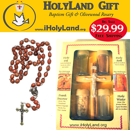 Holy Land Gift