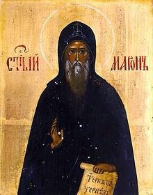 Russian Orthodox Icon of St. Maroun