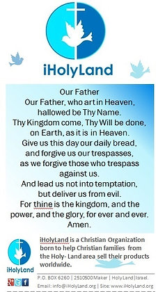 iHolyLand FREE GIFT - Magnet Our Father Prayer