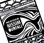 Nissim-Baleia-02.jpg