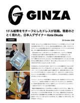 MEDIA COVERAGE_01_Page_37.jpg