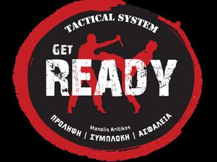 Νέο λογότυπο Get Ready