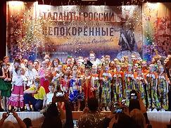 Проект Таланты России
