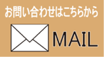 mail banner.png