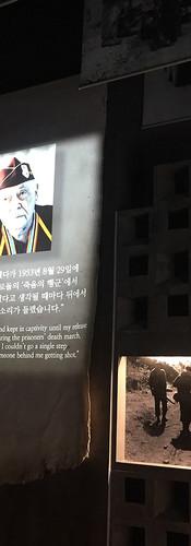 스미스평화관-6