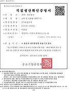 (주)보성전자 직접생산확인증명서(인터랙티브화이트보드)-1 복사.jpg