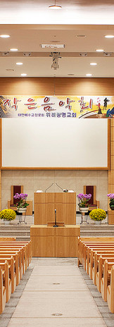 위례광명교회-2