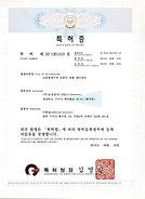 오존발생기의 오존수 유출 제어장치 - 특허증 복사.jpg