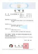 특허-10-0975097호.jpg