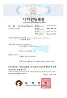 디자인-30-0517586호-기기제어용 명판.jpg