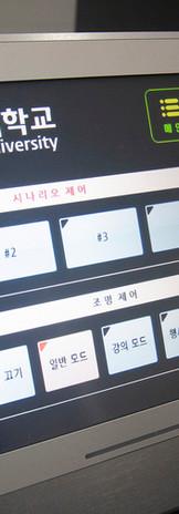 대구한의대학교-5