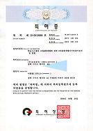 특허-10-0919988-학습시스템의 1차볼륨레벨에 대한 2차볼륨레벨의