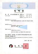 특허-10-0914649-학습시스템의 최상위우선모드 설정에 의한 셋업장치