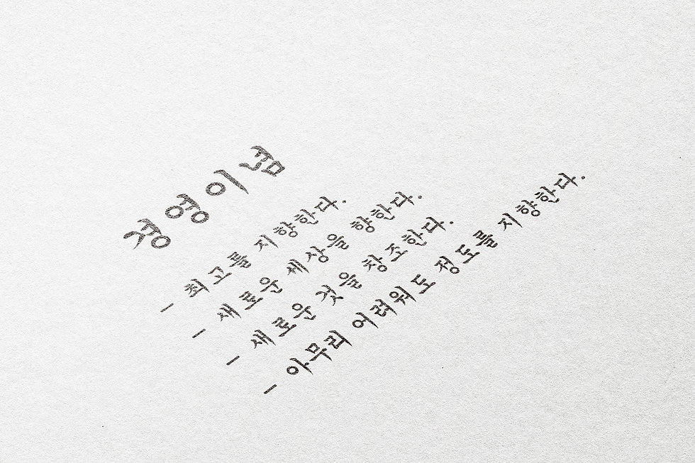 경영이념-2.jpg