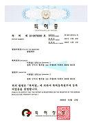 특허-10-0879500호-발열매트.jpg