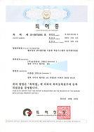 특허-10-0975095호.jpg