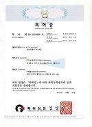 감시카메라 시스템 - 특허증.jpg