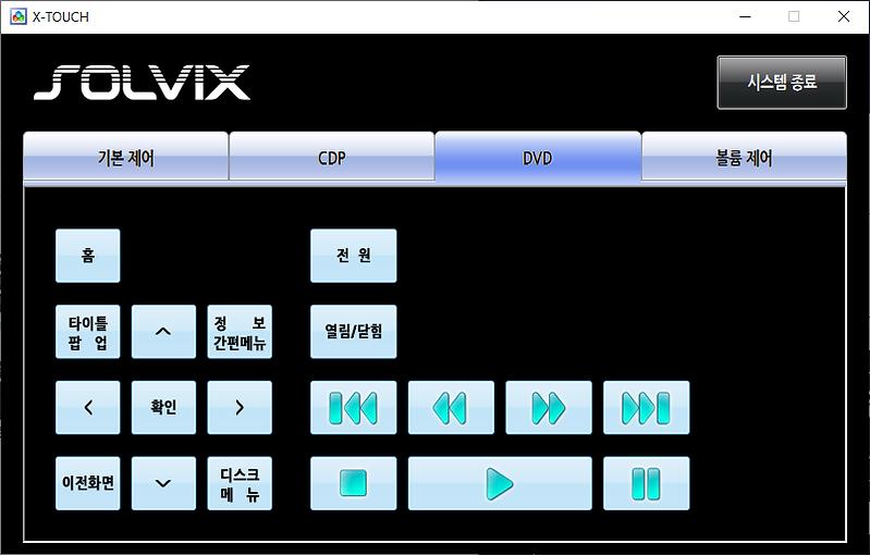 SOLVIX_DVD.png