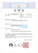 특허-10-0904659-빔프로젝터의 온오프 상태확인 및 제어장치.jpg