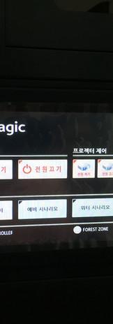SK Magic Brand Gallery-6