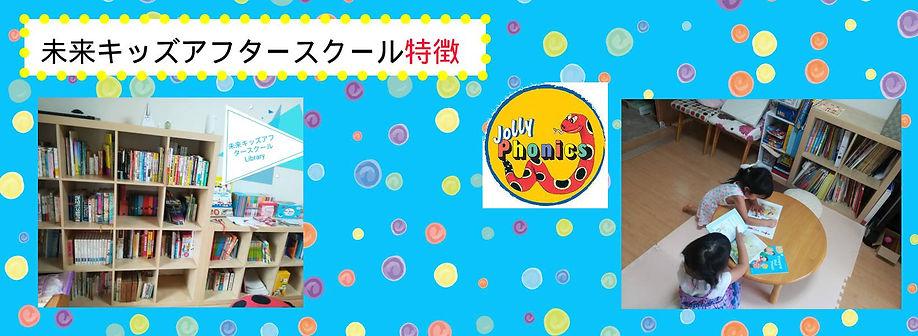 新規プロジェクト (1).jpg