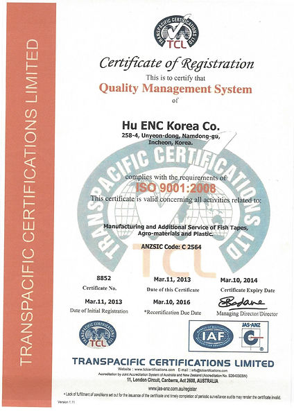 cerfificate of registration of fish tape manufacturer.jpg