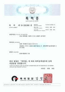 특허10-1391666