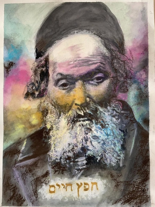 Hefetz Haim en couleurs