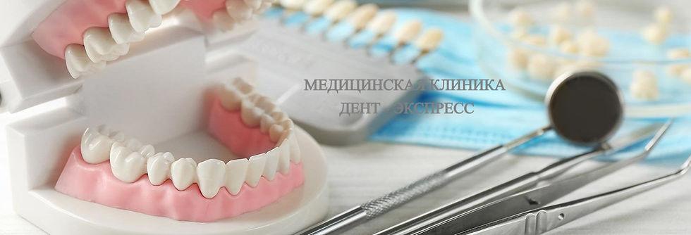 restavraciya-zubov_edited.jpg