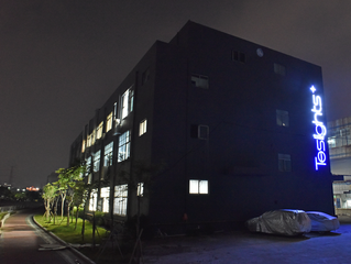 Gobierno chino retrasa reapertura de fábricas por Coronavirus