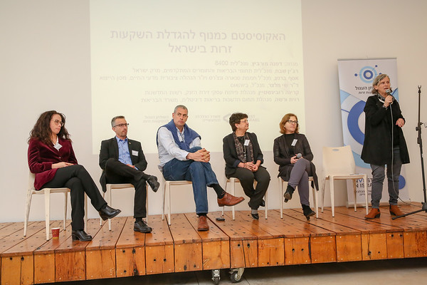 "8400 at ""Invest in Israel Round-table Event"", February 2019"