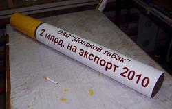 S6002430.JPG