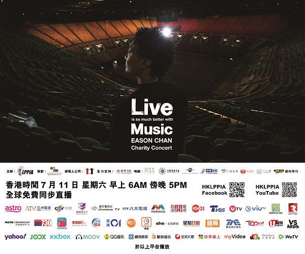EC Charity Concert Poster - Media Logo_s