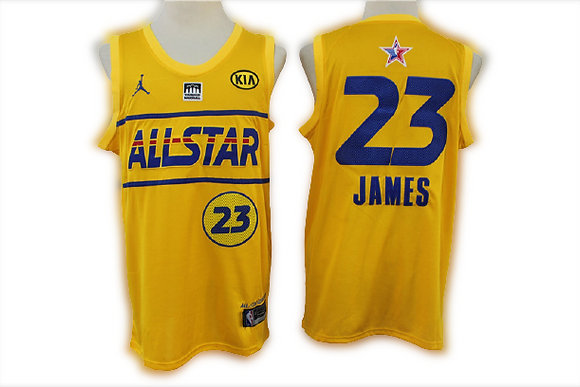 CAMISETA ALL-STAR 2021 LeBRON JAMES