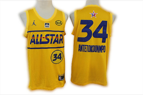 CAMISETA ALL-STAR 2021 GIANNIS ANTETOKOUNMPO