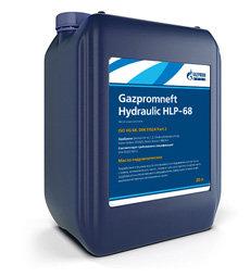 Gazpromneft Hydraulic HLP