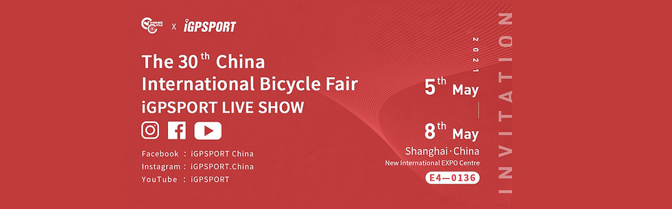 iGPSPORT|China International Bicycle Fair 2021