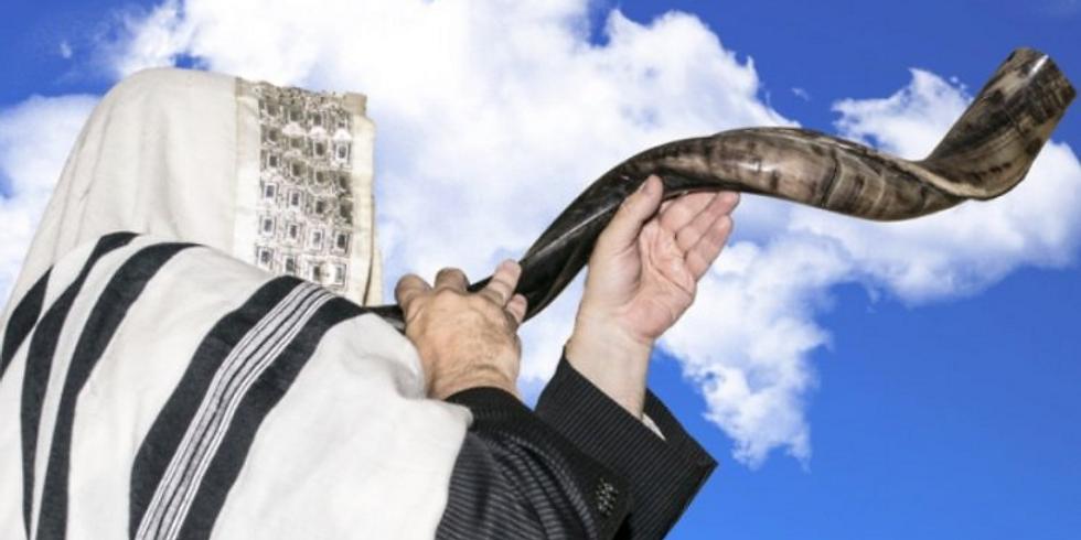 Jewish Adult Education: Rosh Hashanah