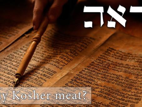 "This week's 10-Minute Torah (08/31/2019): ""Parashah Re'eh"